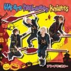 ブレイク☆スルー/We are halloween knights