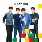 CNBLUE/colors