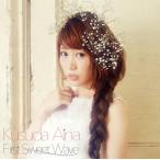 楠田亜衣奈/First Sweet Wave