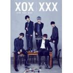 XOX/XXX