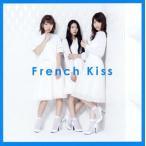 フレンチ・キス/French Kiss