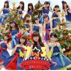 7☆3/アゲアゲ☆クリスマス|恋をしよう!(TYPE C)