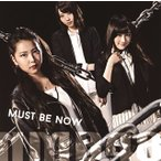 NMB48/MUST BE NOW(Type-B)