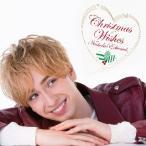 ニコラス・エドワーズ/Christmas Wishes