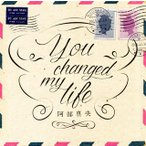 阿部真央/You changed my life