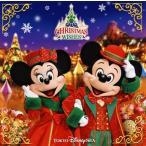 東京ディズニーシー■クリスマス・ウィッシュ 2015
