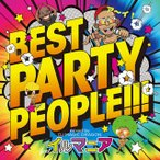 DJ MAGIC DRAGON/BEST PARTY PEOPLE!!! mixed by DJ MAGIC DRAGON feat.イルマニア