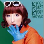 飯田里穂/KISS!KISS!KISS!