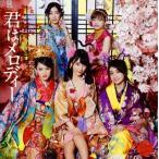 AKB48/君はメロディー(Type A)
