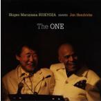 丸山繁雄酔狂座,ジョン・ヘンドリックス/The ONE