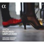 ヴィオレーヌ・コシャール/チェンバロとピアノでバッハを〜異色のコンビネーションで奏でるバッハ〜