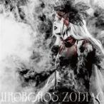 UROBOROS/ZODIAC(HD EDITION)