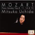内田光子/モーツァルト:ピアノ・ソナタ第8番・第11番「トルコ行進曲付き」・第14番・第15番