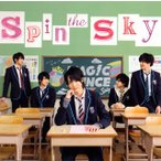 MAG!C☆PRINCE/Spin the Sky