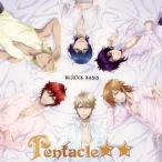 PENTACLE★★/PlayStation■Vita専用ゲームソフト「Dance with Devils」エンディング〜BL(U)CK BASIS