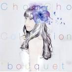 """ちょうちょ/ChouCho ColleCtion""""bouquet"""""""