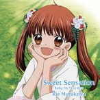 村川梨衣/Sweet Sensation|Baby,My First Kiss