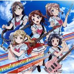 Poppin'Party/「BanG Dream!」〜Yes!BanG_Dream!