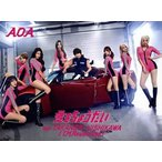 AOA/愛をちょうだい feat.TAKANORI NISHIKAWA(T.M.Revolution)