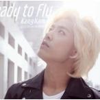 KangNam/Ready to Fly