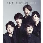 嵐/I seek|Daylight