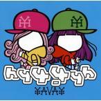 hy4_4yh/YAVAY