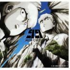MOB CHOIR/テレビアニメ「モブサイコ100」OPENINGテーマ〜99