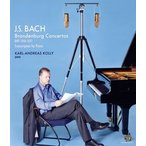 カール=アンドレアス・コリー/J.S.バッハ:ブランデンブルク協奏曲(ピアノ編曲版)