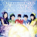 チームしゃちほこ/ULTRA 超 MIRACLE SUPER VERY POWER BALL