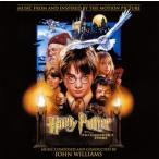 ジョン・ウィリアムズ/オリジナル・サウンドトラック「ハリー・ポッターと賢者の石」