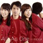 かにたま/All As One(赤)