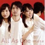 かにたま/All As One(白)