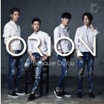 ORION/Because of you