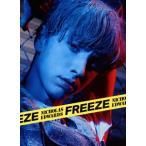 ニコラス・エドワーズ/Freeze