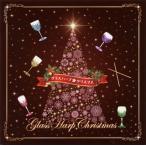 大橋エリ/グラスハープ☆クリスマス?クリスマスの魔法☆クリスタル・サウンド?