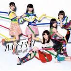AKB48/ハイテンション(Type B)