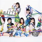 AKB48/ハイテンション(Type C)
