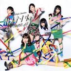 AKB48/ハイテンション(Type D)