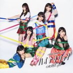 AKB48/ハイテンション(Type E)