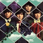 flumpool/FREE YOUR MIND