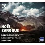 レ・ミュジシャン・ド・サン=ジュリアン/バロックの頃,ノエルのとき。?クリスマス音楽,フランスの17・18世紀?