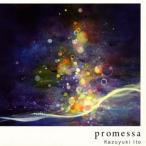 Kazuyuki Ito/promessa