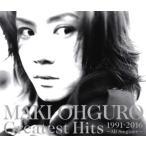 大黒摩季/Greatest Hits 1991-2016〜All Singles+〜