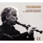 ジョヴァンニ・アントニーニ/テレマンとリコーダー,そして…〜リコーダー,またはシャリュモーを伴う合奏曲さまざま