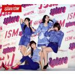 スフィア/ISM