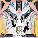 binaria/綴(つづり)