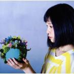 神田莉緒香/大きくて小さい世界