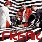 FREAK/BRING IT ON