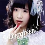 Clef Leaf/Evergreen(Type-B)