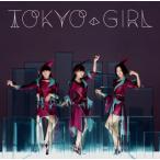 Perfume/TOKYO GIRL